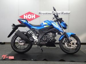 スズキ/GSX-S125 ABS M0モデル
