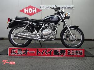 スズキ/ST250 Eタイプ インジェクション