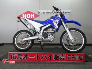 ヤマハ/WR250R インジェクションモデル