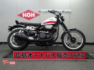 ヤマハ/SCR950 ABS オーセンティック仕様