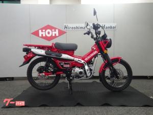 ホンダ/CT125ハンターカブ 新型