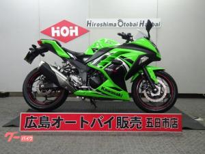 カワサキ/Ninja 250 SE ABS付