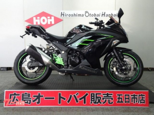 カワサキ/Ninja 250 ETC付