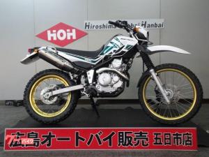 ヤマハ/セロー250 インジェクション