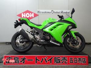 カワサキ/Ninja 250 ETC2.0付
