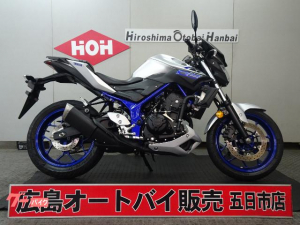 ヤマハ/MT-03(320cc)スクリーン付