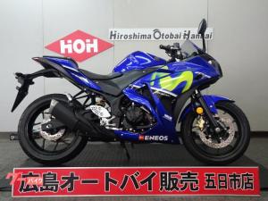 ヤマハ/YZF-R25 モビスタ-カラ-