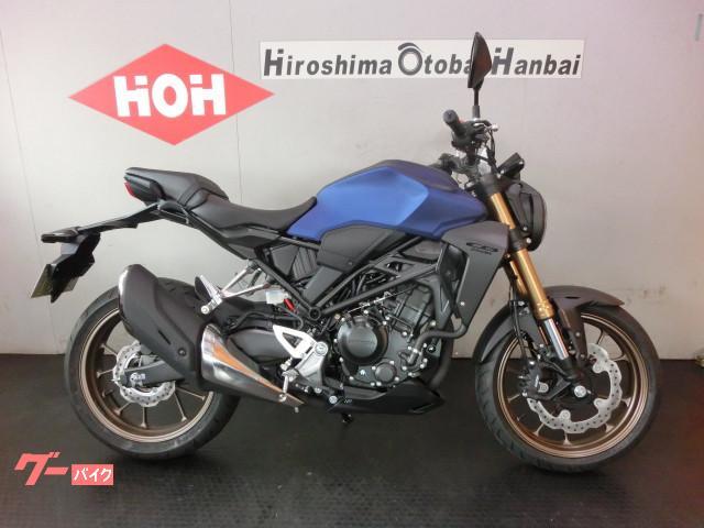 ホンダ CB250R 2019年モデル ABS標準装備の画像(広島県