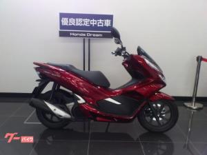 ホンダ/PCX150 ETC付