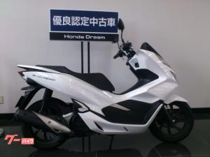 ホンダ/PCX150 グリップヒーター