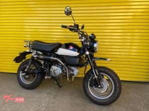ホンダ/モンキー125 ABS ヨシムラマフラー