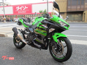 カワサキ/Ninja 400KRTエディショングーバイク鑑定車