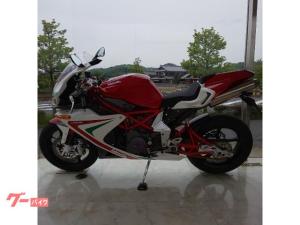 bimota/DB5R 1100