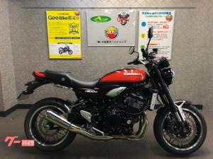 カワサキ/Z900RS ワンオーナー