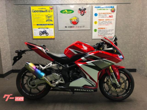 ホンダ/CBR250RR ABS モリワキマフラー