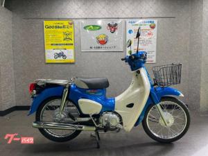 ホンダ/スーパーカブ110 ワンオーナー 前カゴ