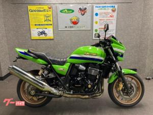 カワサキ/ZRX1200 DAEG ファイナルエディション ワンオーナー