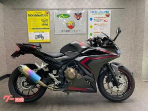 ホンダ/CBR400R ABS ETC ワンオーナー モリワキマフラー