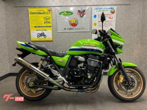 カワサキ/ZRX1200 DAEG FE ヨシムラマフラー バックステップ