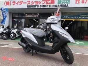 スズキ/アドレス125 フラットシート仕様