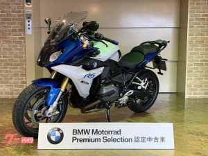 BMW/R1200RS 2016年モデル ETC BMW認定中古車
