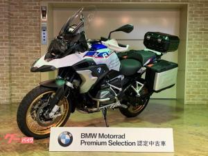 BMW/R1250GS スタイルHP プレミアムライン 2019年モデル 3点パニア