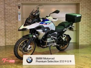 BMW/R1250GS 2019年モデル スポーツサスペンション ETC 認定中古車
