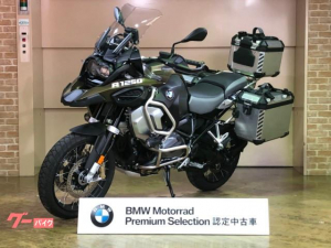 BMW/R1250GS Adventure 2020年モデル プレミアムライン アルミ3点パニア ETC スペアキー&取説 認定中古車