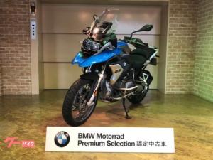BMW/R1250GS 2019年モデル プレミアムスタンダード ETC 純正OPアクラポサイレンサー グリップヒーター BMW認定中古車