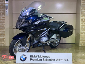 BMW/R1250RT 2019年モデル ETC 電動ウインドシールド ヒルスタート BMW認定中古車 スペアキー&取説あり