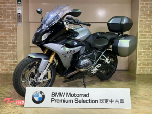 BMW/R1200RS 2016年モデル 3点パニア ETC シリンダーヘッドカバー クルコン グリップヒーター BMW認定中古車