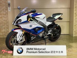 BMW/S1000RR セレブレーションエディション 2016年モデル カーボンフレームカバー スライダー ETC BMW認定中古車
