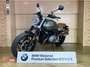 BMW/RnineT スクランブラー 2017年モデル ETC グリップヒーター BMW認定中古車