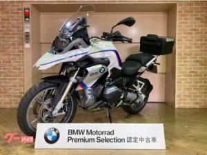 BMW/R1200GS セレブレーションエディション 2016年モデル プレミアムSTD クルコン ETC トップケース BMW認定中古車