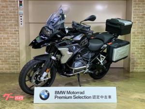 BMW/R1250GS プレミアムライン スタイルエクスクルーシブ 2020年モデル 3点パニア ナビ ETC クルコン BMW認定中古車