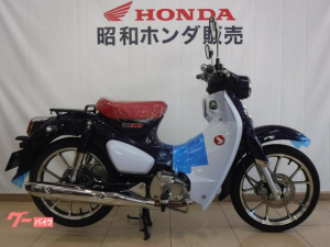 ホンダ/スーパーカブC125 LEDライト スマートキー ディスクブレーキ