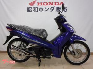 ホンダ/WAVE125i エンデュランス LEDライトモデル メットイン