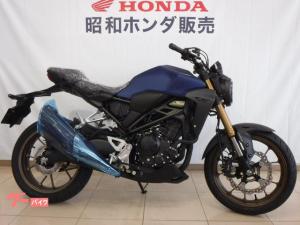 ホンダ/CB250R IMU付きABS標準装備