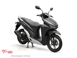 ホンダ/クリック150i タイ輸入モデル スマートキー