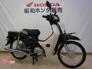 ホンダ/スーパーカブ50 グリップヒーター フロントキャリア