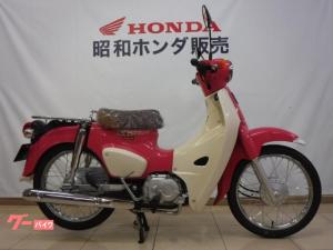 ホンダ/スーパーカブ110・『天気の子』ver. 受注期間限定車 サマーピンク