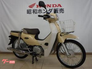 ホンダ/スーパーカブ110 ワンオーナー車 フロントバスケット