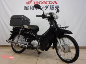 ホンダ/スーパーカブ50 ビジネスボックス フロントキャリア