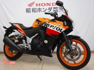 ホンダ/CBR250R ABS スペシャルエディション レプソル Repsol Honda Team スキッドパッド
