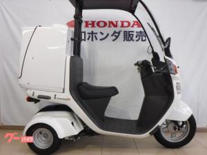 ホンダ/ジャイロキャノピー JMS・ラゲージBOX