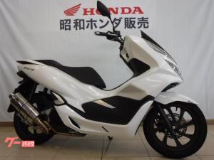 ホンダ/PCX JF81型 1オーナー SP忠男マフラー スマートキー 2020年7月新車登録 メーカー保証有り