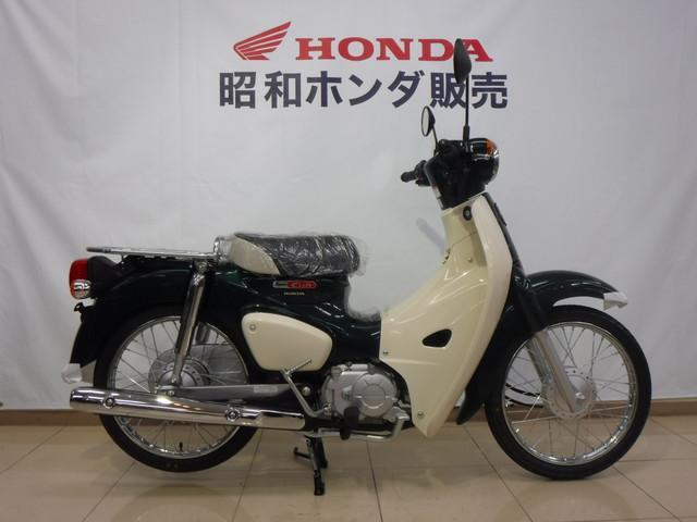 ホンダ スーパーカブ50 日本製AA09型 LEDヘッドライトの画像(岡山県