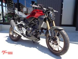 ホンダ/CB250R ABS フルLEDライト