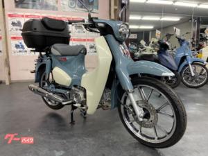 ホンダ/スーパーカブC125  大型ボックスカスタム