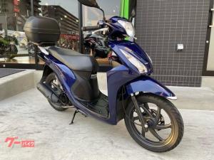 ホンダ/Dio110 espエンジン リアタイヤ新品 リアボックス装備